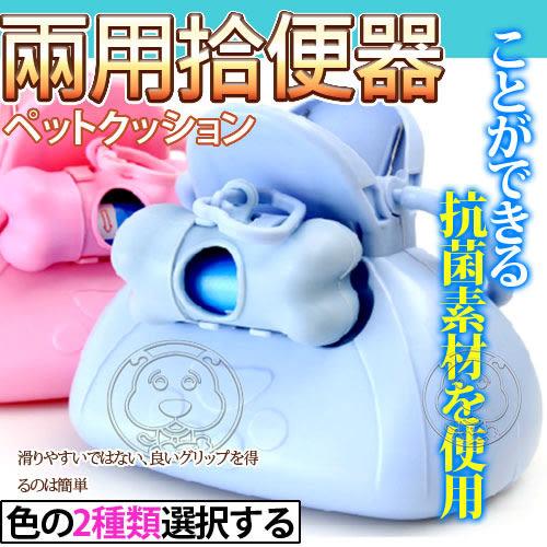 【培菓幸福寵物專營店】DYY》兩用寵物用衛生紙收納夾便器附骨頭清便組