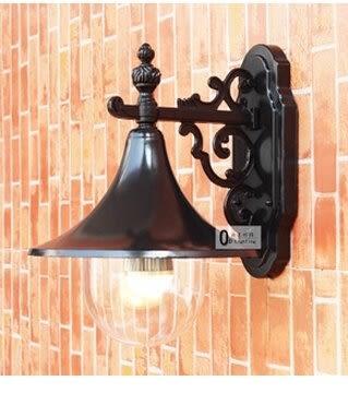 設計師美術精品館防水喇叭壁燈 室外陽台花園路燈歐式 門口圍牆柱庭院燈戶外別墅燈