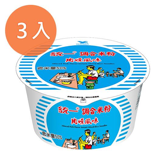 統一 調合米粉 肉燥風味(碗裝) 64g (3入)/組【康鄰超市】