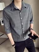 格紋襯衫 短袖男士夏季薄款中袖襯衣韓版休閒七分袖寸衫潮流半袖潮 韓流時裳