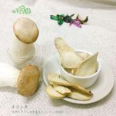 好食光 杏鮑菇脆片(60g)