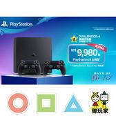 ★御玩家★預購 PS4 500G公司貨主機 加送第二隻原廠手把 刷卡價