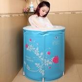 【免運】水美顏折疊浴桶泡澡桶成人浴盆免充氣浴缸加厚塑膠洗澡盆洗澡桶