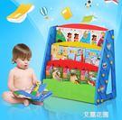 貝氏嬰童幼兒園塑料兒童書架寶寶小書架家用卡通收納架繪本圖書櫃QM『艾麗花園』