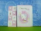 【震撼精品百貨】Hello Kitty 凱蒂貓~紅包袋組~粉條紋【共1款】