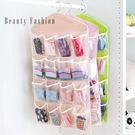懸掛式收納袋衣櫃牆壁透明發票收納袋-顏色...