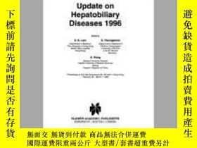 二手書博民逛書店Update罕見on Hepatobiliary Diseases 1996-1996年肝膽疾病研究進展Y36