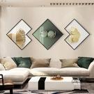 壁畫 客廳裝飾畫北歐風格餐廳掛畫臥室床頭畫現代簡約沙發背景牆畫三聯T