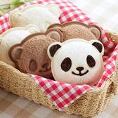 熊貓三明治 吐司 微笑 熊貓造型 早餐 吐司模具 DIY BW