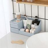 收納箱抽屜式化妝品收納盒塑料護膚品辦公桌面梳妝台整理置物架 萬聖節八折免運