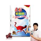 【飛鴕】鴕鳥精膠囊(30膠囊/盒)1盒