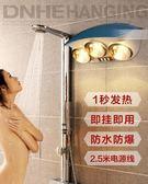 鼎赫 三燈壁掛式浴霸浴室衛生間取暖燈掛壁式家用
