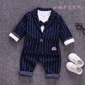 2018新款小男童套裝純棉男寶寶秋裝1-4周歲兒童西裝帥氣三件套潮 LXY541【歐巴生活館】