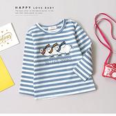 寶寶 俏皮北極熊溜冰條紋上衣 動物 可愛 手繪 塗鴉 秋冬童裝 寶寶上衣 寶寶長袖 寶寶棉T 寶寶T恤