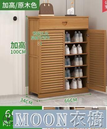 鞋櫃簡易家用門口室內好看多層經濟型收納置物架實木宿舍防塵YYJ 【快速出貨】