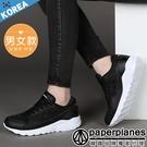 PAPERPLANES紙飛機 正韓製 休閒鞋 達人穿搭 舒適厚底 綁帶 情侶 板鞋 慢跑鞋【B7901447】黑色