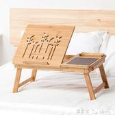 筆記本散熱電腦桌小桌子床上楠竹折疊桌宿舍用懶人桌學習書桌 igo 「潔思米」