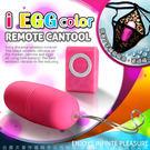 情趣用品-贈潤滑液 i-EGG-Color 50頻防水靜音遙控跳蛋(三色任選)+跳蛋專用丁字褲 豹紋