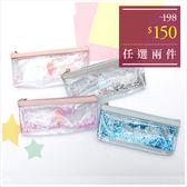 收納袋-冰淇淋甜筒流沙亮片果凍收納筆袋-共4色-A09090269-天藍小舖
