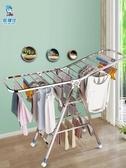 不銹鋼晾衣架落地折疊室內家用涼曬衣架 cf