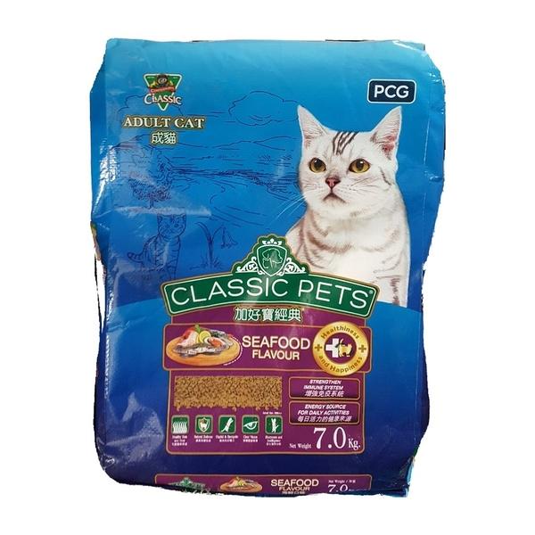 加好寶-7K乾貓糧.海鮮/鮪魚