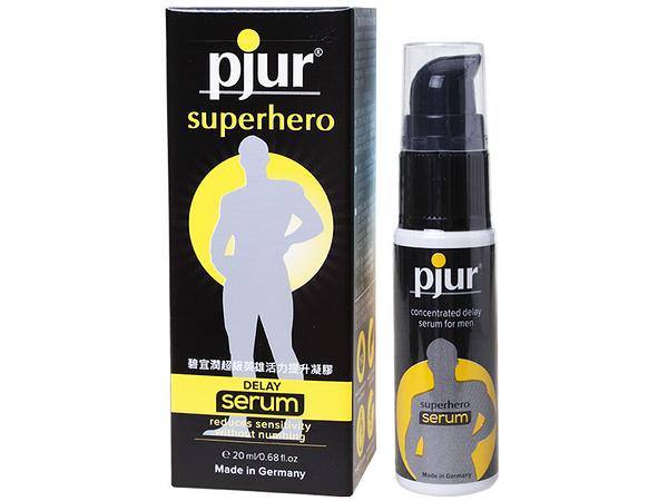 《蘇菲雅情趣用品》德國pjur 碧宜潤超級英雄SuperHero活力提升凝露 20ml《有測試報告》