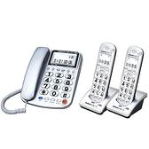 SANLUX 台灣三洋 DCT-8917-2 2.4GHz 長距離子母機 (1母2子) (紅/銀) 買就送餐具組