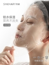一次性面膜紙 一次性保鮮膜面膜紙超薄塑料面膜貼壓縮敷臉部透明水療美容院專用