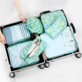 旅行收納袋行李箱衣服收納袋整理袋旅游出差衣物分裝袋打包袋套裝 露露日記