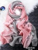 絲巾春秋季圍巾女韓版百搭新款薄款多功能女式披肩長款紗巾