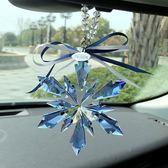 雪花汽車掛件男車內用品高檔車載水晶