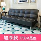 客廳沙發可折疊雙人客廳小戶型多功能單人簡易1.8米小沙發兩用臥室 法布蕾輕時尚igo