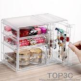 新款耳環收納盒首飾盒透明耳釘手鏈項鏈收納盒頭飾發卡發飾整理盒「Top3c」
