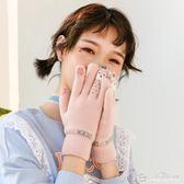 毛線手套女冬季保暖韓版可愛學生卡通加絨厚棉毛絨五指可觸屏騎行 深藏blue