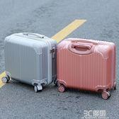行李箱 韓版拉桿箱18寸迷你旅行箱16寸行李箱女小型密碼皮箱商務男登機箱 3C優購
