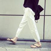 棉麻褲 韓版休閒運動褲女薄款九分褲收口小腳褲寬鬆哈倫褲學生衛褲  寶貝計畫
