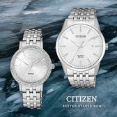 **上FB直播價格更優惠**星辰CITIZEN 銀鋼GENT'S 時尚腕錶 BI5000-87A公司貨 全球1年保固