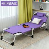 折疊床單人午睡床辦公室躺椅簡易陪護床TW全館免運