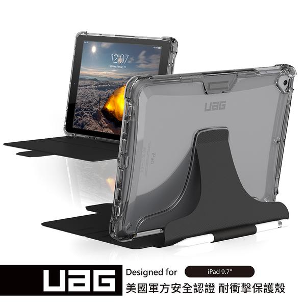 UAG iPad 9.7吋耐衝擊全透保護殼-透明