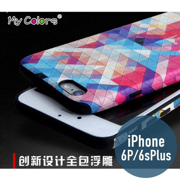 iPhone 6Plus/6sPlus 魔法師系列 黑邊 立體浮雕彩繪殼 3D立體 手機殼 保護殼 手機套 矽膠套