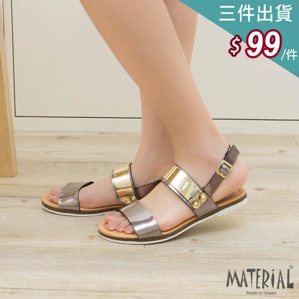 涼鞋 簡約金屬亮面橫帶涼鞋 MA女鞋 T2196
