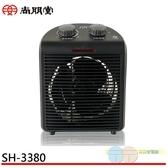 SPT 尚朋堂即熱式電暖器SH 3380