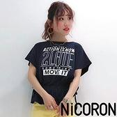 「Hot item」側綁帶鬆緊無袖上衣 - NiCORON
