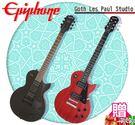 【小麥老師 樂器館】買1贈12!Epiphone Goth Les Paul Studio 平光霧電吉他