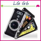 LG G6 H870m 5.7吋 創意彩...