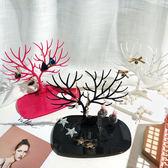 簡約創意小鹿角樹形展示首飾架項鍊耳釘耳環架子收納盒 全館免運八折柜惠