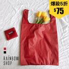 素色環保摺疊購物袋/手提袋-EE-Rai...