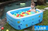 泳池 兒童游泳池嬰兒充氣加厚超大號水上樂園寶寶家用成人家庭水池 『全館免運』igo