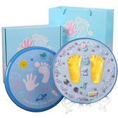 寶寶手足印克隆粉新生兒腳印嬰兒印泥百天紀念品一周歲生日禮物igo 至簡元素 至簡元素