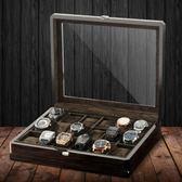 米蘭茜木質制玻璃手表盒首飾品手表收納盒子展示盒箱子18只裝